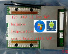 12 S 100A スマートボードリポリチウムポリマー BMS/PCM/PCB バッテリー保護ボード 18650 リチウムイオン電池携帯 w/バランス/アプリ