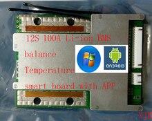 12 S 100A smart board lipo Polimeri di litio BMS/PCM/PCB bordo di protezione della batteria per 18650 Batteria Li Ion cellulare w/Balance w/APP
