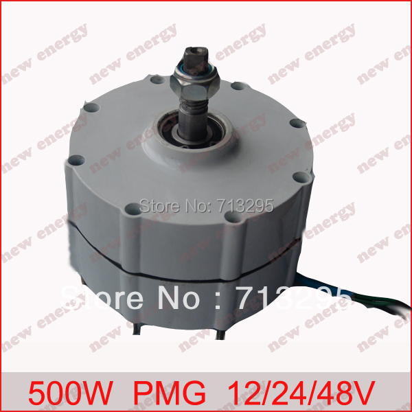 500W 500RPM 12V/24V/48V low rpm rare earth permanent magnet alternator+ rectifier ( convert AC to DC) 500w ac 12v 24v 48v brushless rare earth permanent energy generator