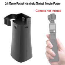 DJI Osmo Pocket Power Bank Portable Multi-Function Battery Charger Handheld Gimbal Mobile Power цена и фото