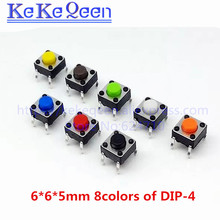 цена на 1000Pcs 6*6*5mm Through Hole Micro Push Button Tactile Tact Electronic Switch Brown Blue Black Red Orange Green Yellow White