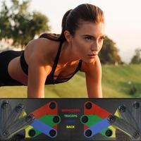 Body Building Push Up Rack Board System 9 in 1 Fitness Comprehensive Exercise Workout Training Gym Exercise Pushup Stands