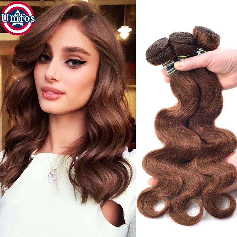 brazilian virgin hair brown body wave color 4 chocolate hair weave