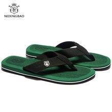 Summer Fashion Men's flip flops Beach Sandals for Men Flat Slippers non-slip Shoes plus size 48 49 50 Sandals pantufa
