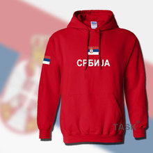 Serbia Serbian Serbs hoodies men sweatshirt sweat new hip hop streetwear footballer sporting tracksuit nation 2017 SRB Srbija