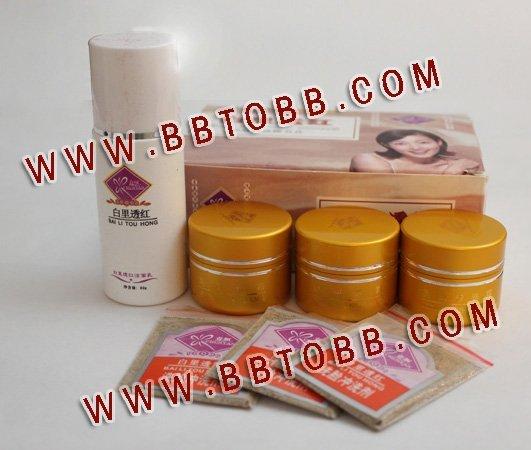 ChunYan BailiTouHong whitening freckle removing cream