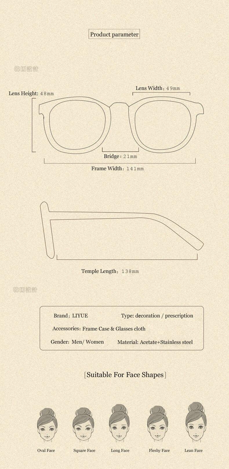 2017 Nowy Elegancki ramki okularów optycznych okulary