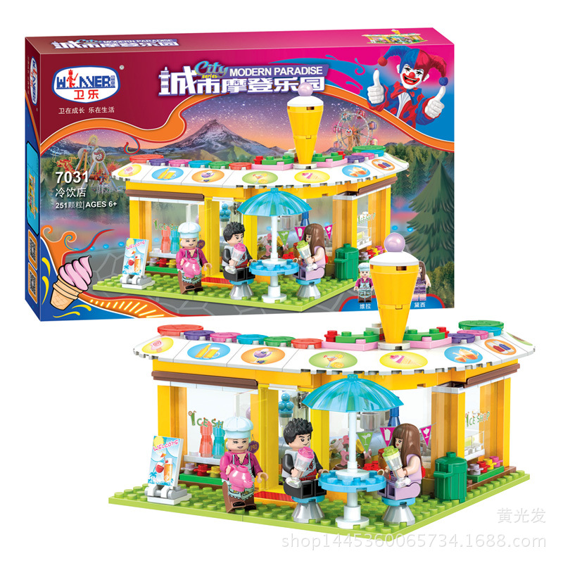 Building Block Winner 7031 Friends series City Park Cafe Cold stores Model Girl Toys Gifts minis Bricks Compatible lepin lepin 22001 pirate ship imperial warships model building block briks toys gift 1717pcs compatible legoed 10210