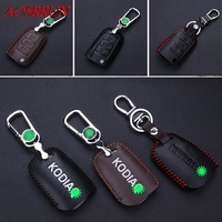 for Skoda Kodiaq 2016 2017 3 Button Car Key Leather Case Protection Decoration cattlehide auto Accessories styling good quality