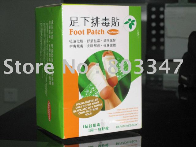 2011 bamboo vinegar detox foot patch