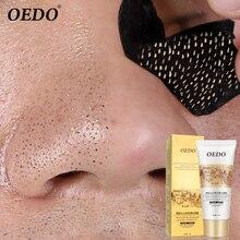 Volcanic Soil Facial Mask Acne Remove Blackhead Mite Propolis Face Care Treatmen