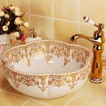 Европейский стиль в форме цветка золотые украшения керамические фарфоровые раковины для ванной комнаты