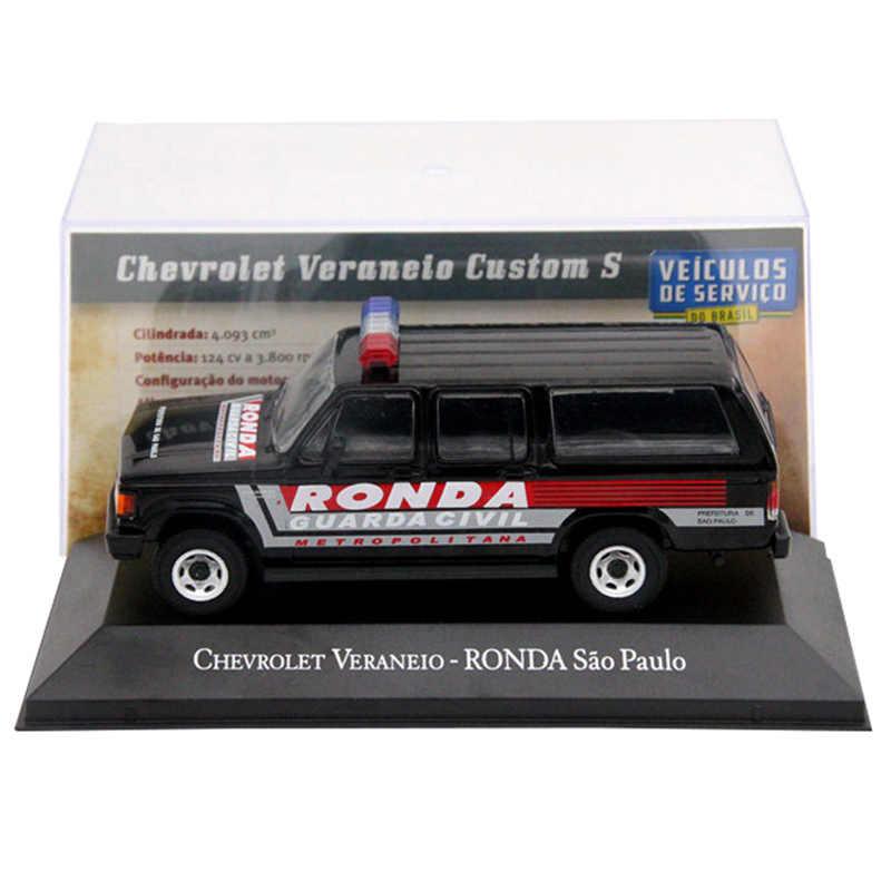 Подробнее Обратная связь Вопросы о <b>IXO 1:43 Chevrolet</b> ...