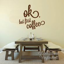 Ok But First Coffee Quote Wall Stickers Dinner Quotes Decal Dinning Room Lettering Decor Cut Vinyl Q271