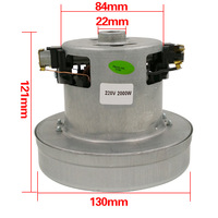 PY 29 220V 240V 2000W Universal Vacuum Cleaner Motor Large Power 130mm Diameter Vacuum Cleaner Accessory