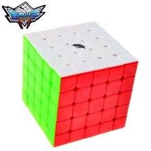 Циклон Мальчики профессиональный 63 мм 5x5x5 Скорость Magic Cube Puzzle Кубы Образовательные Игрушки Для Детей Дети Xmas Подарков cubo magico