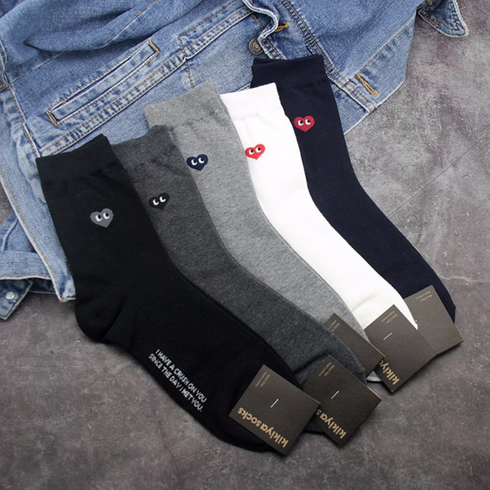 Simple Heart Printed Socks Business Casual Compression Happy Men Autumn Winter Comfort Sweat Absorbent Cotton Black Crew Sock