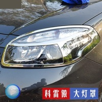 ABS Plating Before The Headlamps Headlamps Decorative Box 2009 2015 Renault Koleos Car Styling