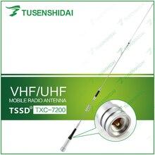 Hot Sell 144/430 Dualband VHF UHF Wireless Car Two Way Radio Antenna TXC-7200(SG-7200)