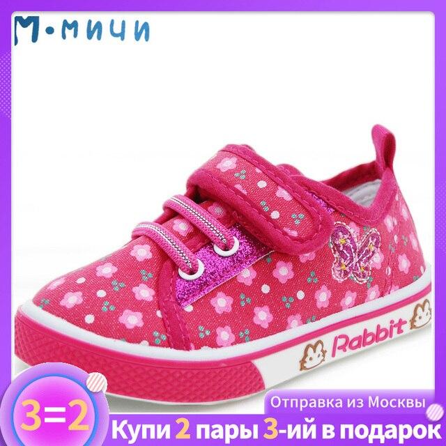 MMnun 3 = 2 ילדי נעלי ילדה נעלי ילדי נעלי ספורט לנשימה נעלי ילדים בנות פעוטות שטוח נעלי גודל 20 -25 ML1402