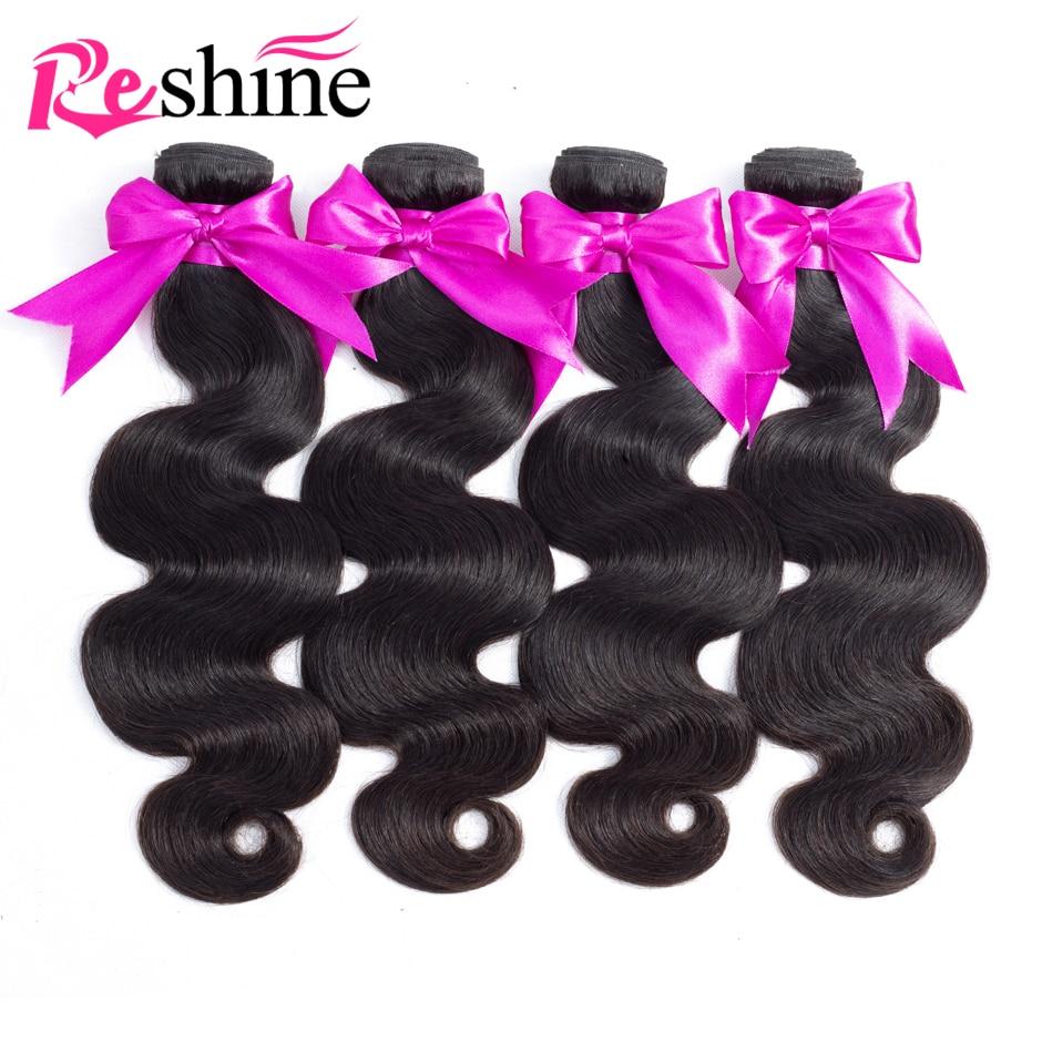 Reshine Brazilian Body Wave Hair Bundles 100 Human Hair 4 Bundles 10 26inch Natural Color Remy