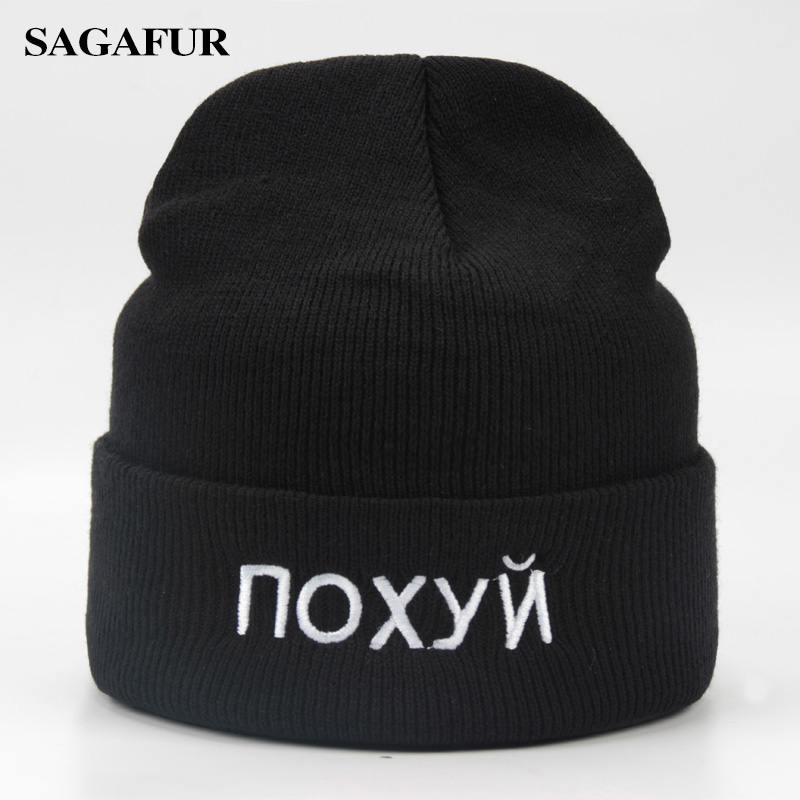 Winter Hats For Women Men Hip Hop Skullies Beanies Embroidery Russian Brand Bonnet 2019 Autumn Casual Warm Soft Ski Cap For Girl