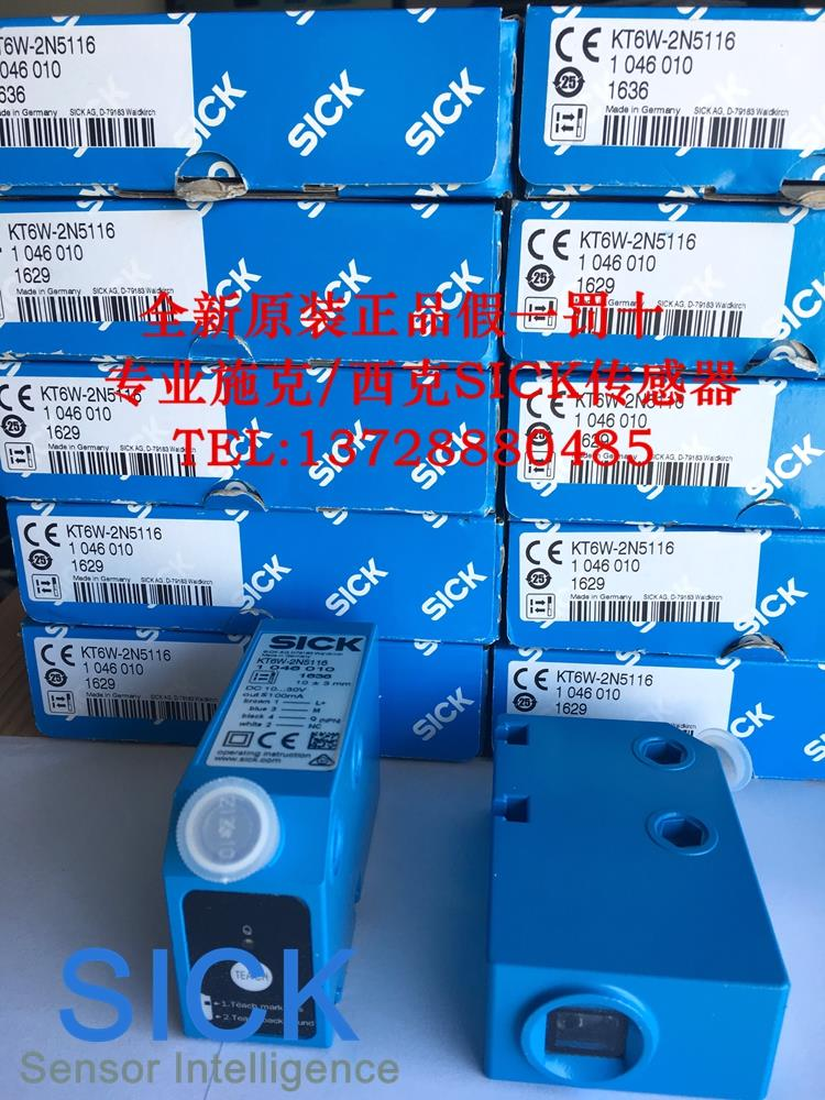 KT6W-2N5116  Photoelectric Switch minimiqi kt
