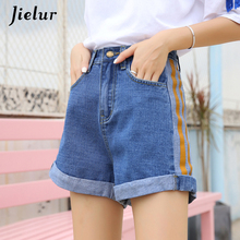 Jielur 2018 Korean Shorts Women Casual Straight Denim Hipster High Waist Jeans Short Street Crimping Short Feminino XXL Dropship