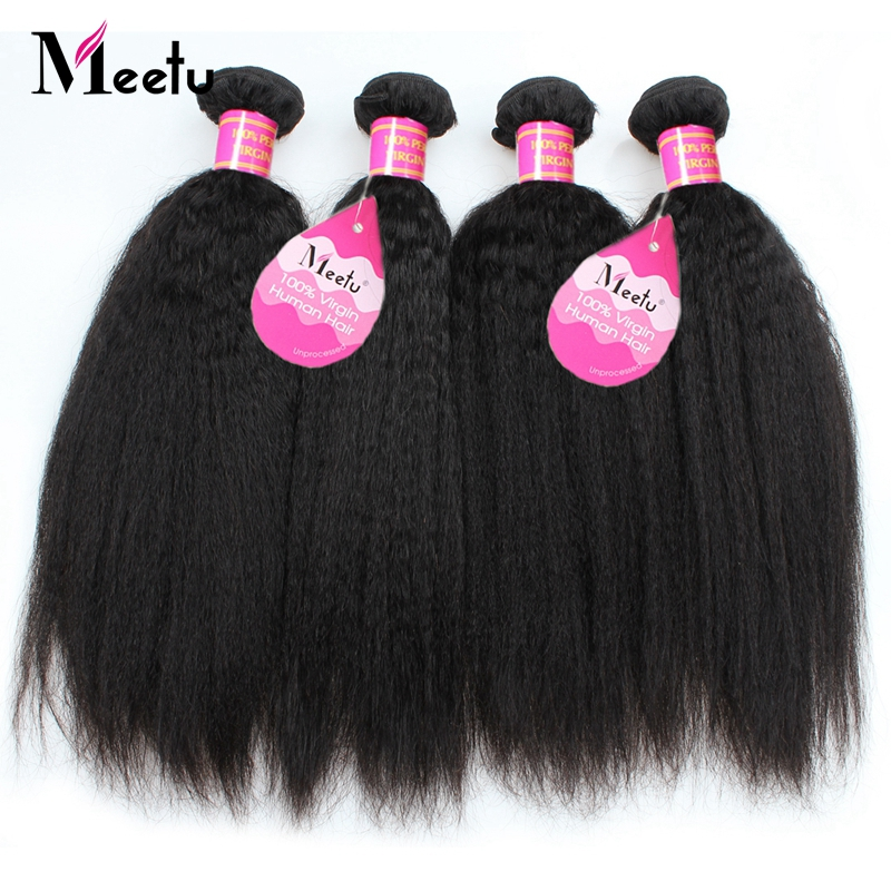 Meetu Peruvian Human Hair Weave Bundles Non Remy Yaki Straight Hair Bundles 100% Hair Extension Natural Black Color 1 Pc