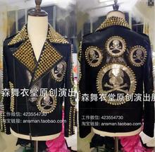Great Quality ! GD Zhi-long Men Singers DJ Stage Dress Men Skull Rivets Motorcycle Leather Jacket Coat Costumes 5XL free ship