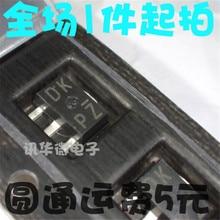 200ocs/lot 2SC4672 SOT89 C4672 SOT-89 SMD Transistor 20pcs pt4115 pt4115b89e sot89 5