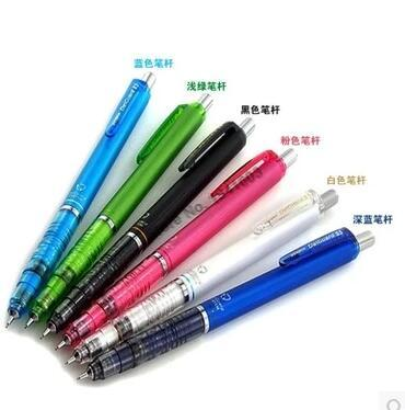 One Piece New Arrival Zebra DelGuard Mechanical Pencil - 0.5 mm - 6 colors available