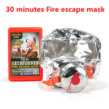 30 Minutes Fire Escape Mask Forced 3C Certification Respirator Gas Emergency Face Shield