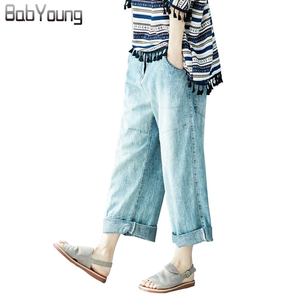 BabYoung 2018 Women Denim Jeans Mujer Ladies High Waist Wide Leg Pants Streetwear Loose Woman Jeans Pantalon Femme Plus Size ormell women fashion blue denim loose wide leg pants jeans low waist stylish hole casual streetwear trousers pantalones