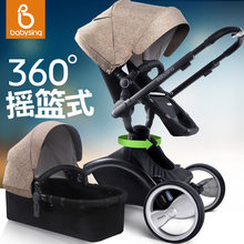 Black frame—Babysing Luxury  High-landscape baby stroller with carrycot,2 in 1,360 degree rotation pushchair/pram