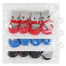 4pcs/set S M L Cotton Rubber Shoes Dogs Non Slip Waterproof Puppy Pets Sock Srain Boots Dog Booties Rain