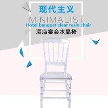 Прозрачный стул Наполеона Хрустальный стул ПК смолы Кьявари Стул прозрачный свадебный стул