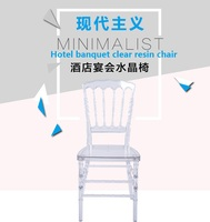 Transparent Napoleon Chair Crystal Chair PC Resin Chiavari Chair Transparent Wedding Chair