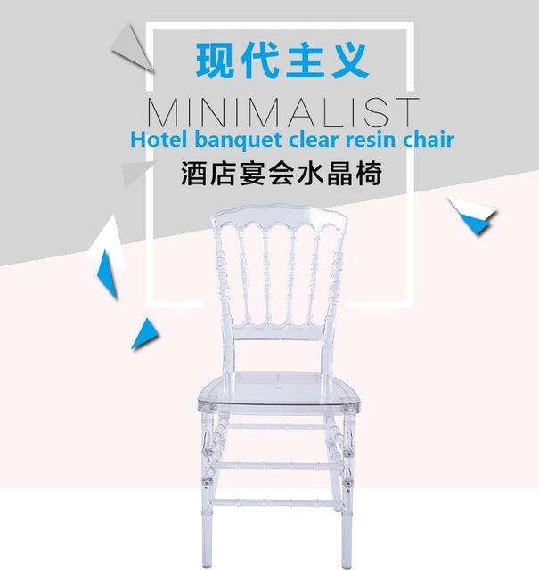 Transparent Napoleon chair crystal chair PC resin chiavari chair transparent wedding chair
