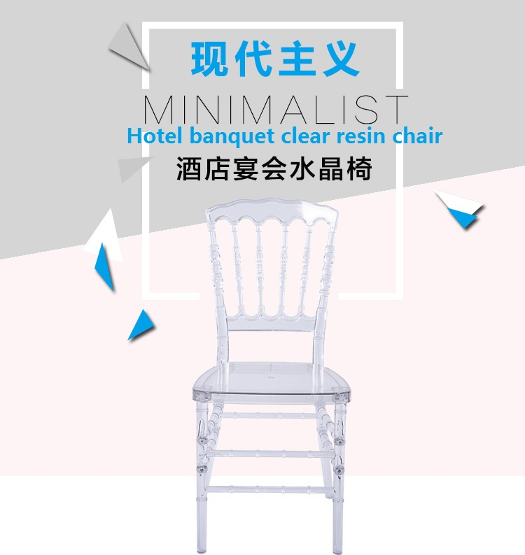 Transparent Napoleon Chair Crystal Chair PC Resin Chiavari Chair  Transparent Wedding Chair(China)