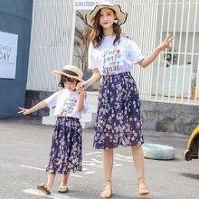 Г., летняя одежда для всей семьи, Одинаковая одежда для мамы и дочки одежда для мамы и меня комплект одежды для девочек, футболка+ юбка