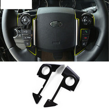 цена на For Land Rover Discovery 4 LR4 2010-2016 Car Styling Steering Wheel Cover Trim Sticker ABS Chrome For Freelander 2 2013-2015 NEW