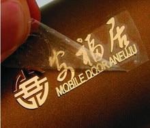 Custom Made Logo Sticker Metal Logo Sticker Brand Logo Sticker Label Stickers