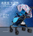 Baby stroller light and easy to take the umbrella car can sit can be folded folding shock absorber bb baby children trolley