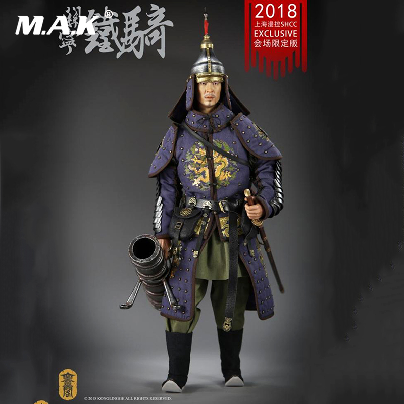 Full set with weapon gun KLG-R016 1/6 Deputy General of Liaodong Guan Ning cavalry Action Figure Collection Doll Toys Gift