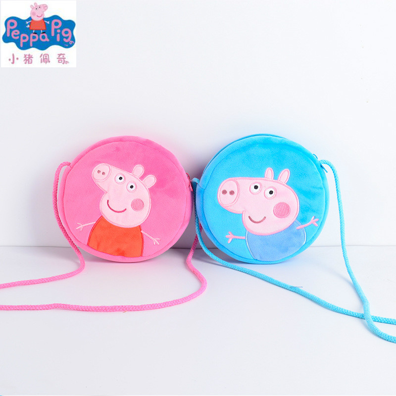 Peppa Pig George Pig Plush Toys Kids Girls Boys Kawaii Kindergarten Bag Backpack Wallet Money School