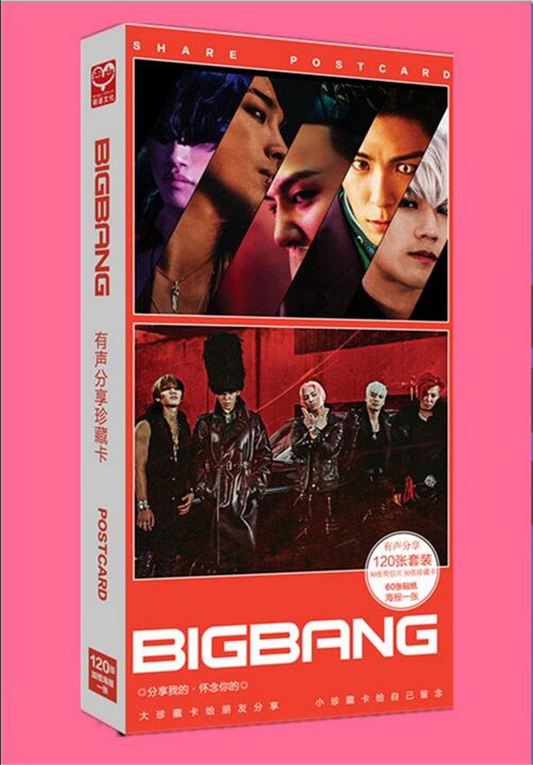 kpop bigbang 2016 new The same paragraph Album Paper tray120 zhang band poster Gifts Per ...
