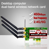 802,11 b/g/n 450 Мбит/с Беспроводной wi-fi PCI Express адаптер для рабочего стола, карта для Intel 5300 совместимый слот PCI-E X1/X4/X8/X16