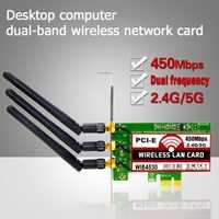 802.11 b/g/n 450Mbps sans fil WiFi pci-express adaptateur carte de bureau pour Intel 5300 Compatible Slot PCI-E X1/X4/X8/X16