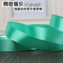 220Meters Silk Satin Ribbon 1.5cm Packing Material DIY Bow Craft Decor Wedding Decorative Ribbons Wrapping Scrapbooking Supplies
